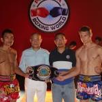 Бой за титул чемпиона мира WPMF